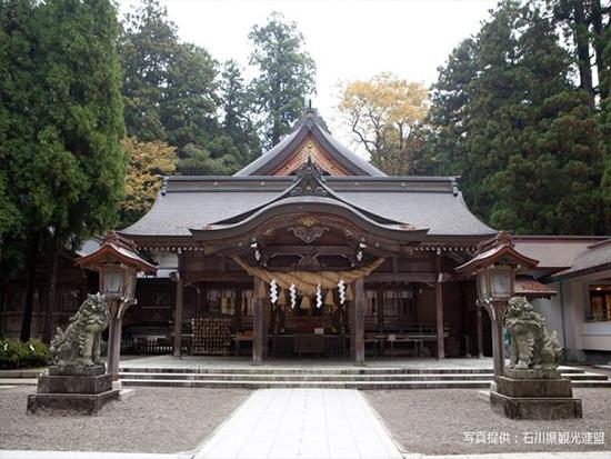 白山比咩神社と金剱宮を巡って運気アップ!