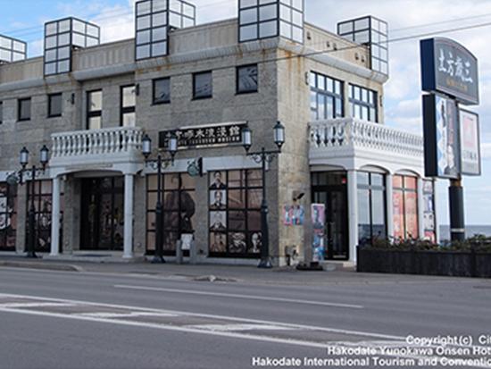 土方・啄木浪漫館(イメージ)