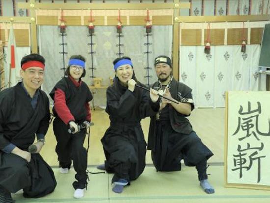 世界で活躍する忍者エンターティナー「嵐嶄-Ranzan-」が贈る忍者修行体験!