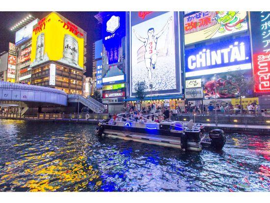 ワンダークルーズ★水都大阪を巡るデイクルーズ<乗船1回券>