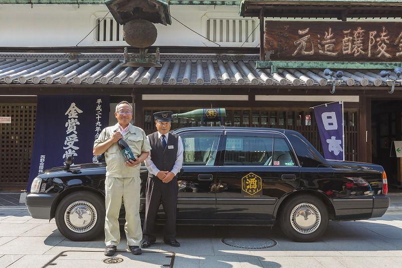 酒タクシー(金陵)
