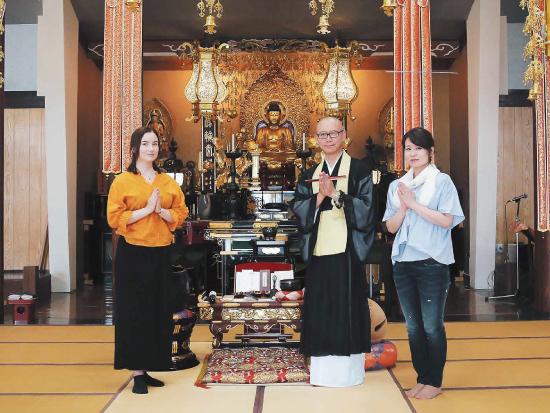 日本の伝統文化を体験