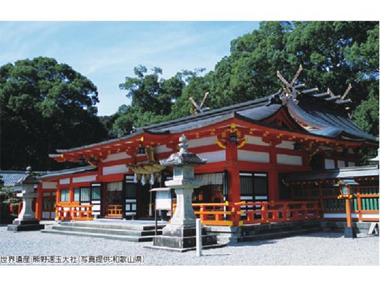 熊野速玉大社(イメージ)