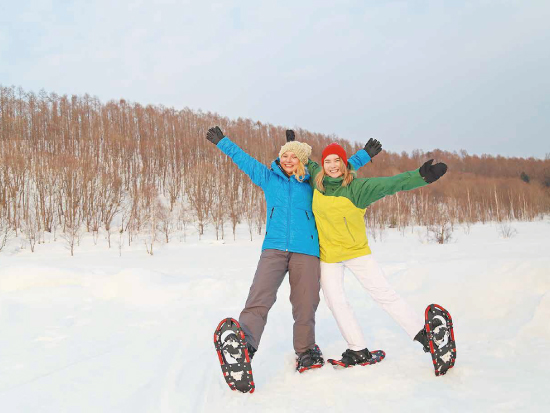 Snowshoe experience with an instructor