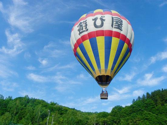【夏季】富良野 熱気急係留フライト