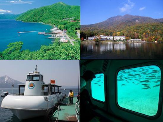 """美しい水をたたえた神秘の湖""""支笏湖"""" へ。秘湯、丸駒温泉の入浴と日本最大級の規模を誇る淡水魚水族館を見学します。"""